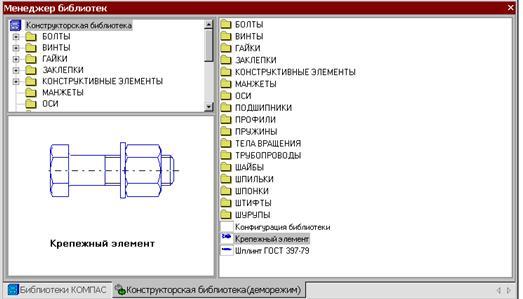 Программу расчета сечения воздуховодов вентиляции
